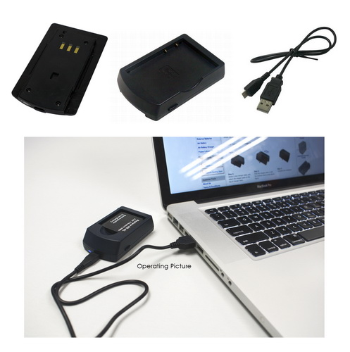 Battery Charger for MWG XP-16